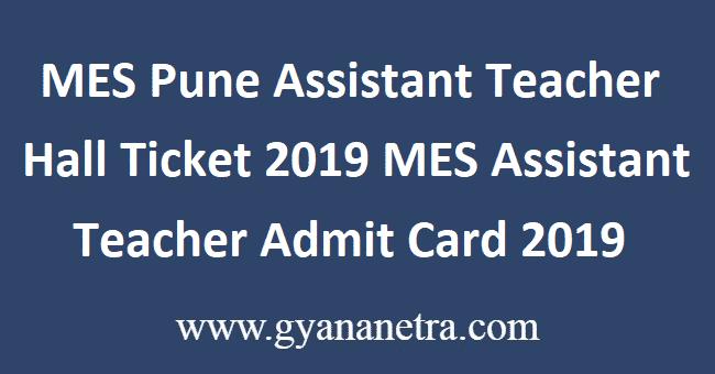 MES-Pune-Assistant-Teacher-Hall-Ticket