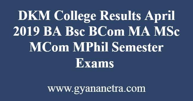 DKM college Results