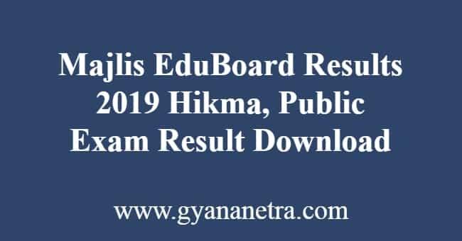 Majlis EduBoard Results