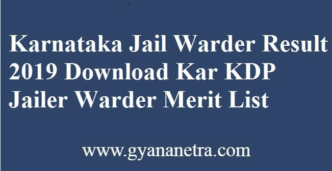 Karnataka Jail Warder Result