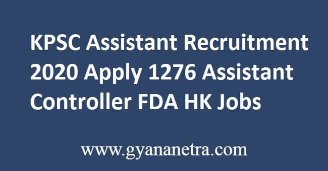 KPSC Assistant Recruitment