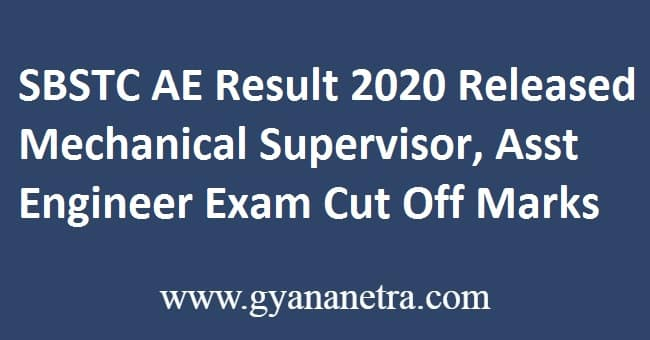 SBSTC AE Result