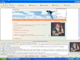 फ्लैश वेबसाइट बनाने के सोफ्टवेयर