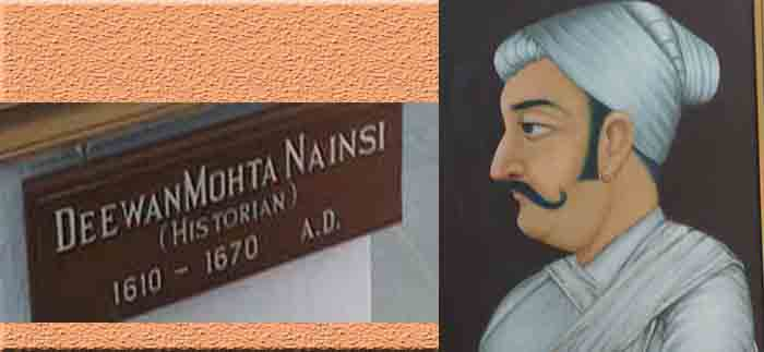 मुंहणोंत नैणसीं : राजस्थान का पहला इतिहासकार मुंहता नैणसी