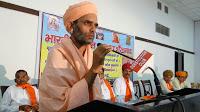 भारतीय शक्ति दल का राजनैतिक शंखनाद