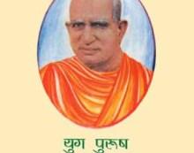 महन्त बाबा दिग्विजयनाथ, गोरखनाथ मंदिर, गोरखपुर