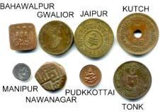 राजस्थान की मुद्रा