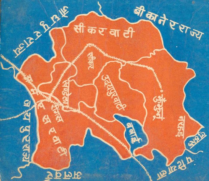 शेखावाटी प्रदेश का प्राचीन इतिहास : मत्स्य जनपद