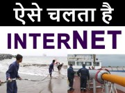How Does the Internet work and Who is The Owner of Internet