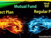 Difference Between Direct and Regular Plans in Mutual Funds