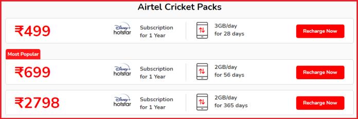 मोबाइल से Live IPL Cricket Match कैसे देखे 2021   IPL match kaise dekhe live