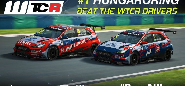 Esports WTCR 2020 | Beat the WTCR drivers | R1 Hungaroring