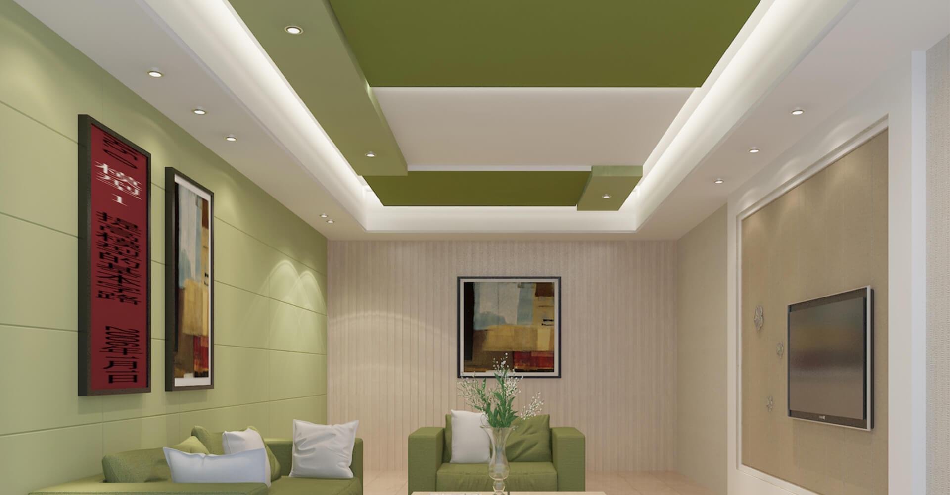 Best Gypsum Ceiling Designs in Nairobi, Kenya - Gypsum ...