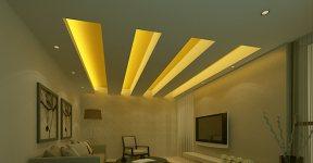 Gypsum Ceiling Kenya - Living Room 089