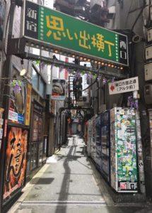 """Omoide Yokocho """"Piss alley"""""""