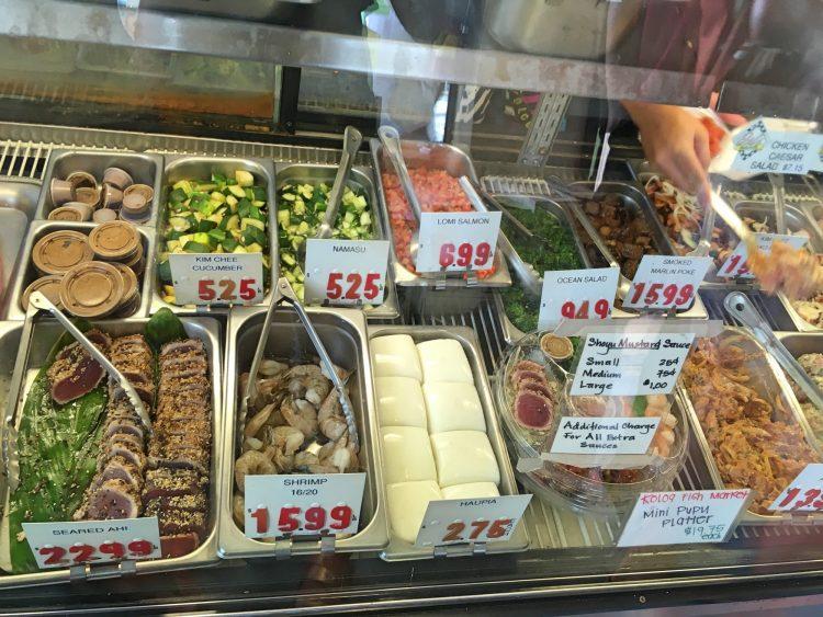 Koloa Fish Market
