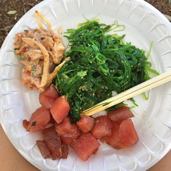 Lunch from Koloa Fish Market