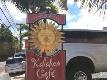 Kalaheo Cafe and Coffee Company