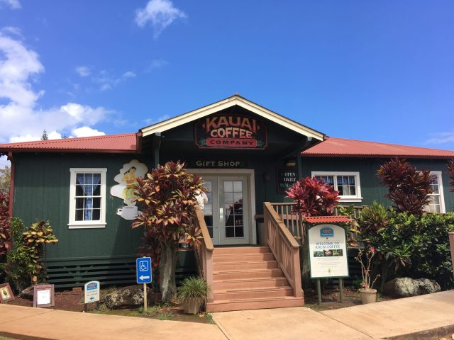 Kauai Coffee Company