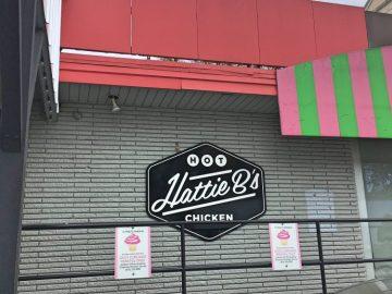 Hattie B's Hot Chicken Nashville- a foodies dream