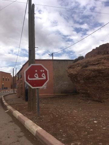 arabic stop sign
