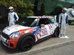 thumb presentacion_makharthy_rallyteam
