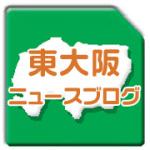 higashioosakachiikinyu-su