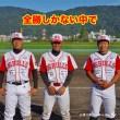 遂に兵庫を撃破!06BULLS vs 兵庫BS リーグ戦 2015.09.29
