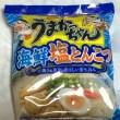 うまかっちゃん海鮮塩とんこつ 鹿児島沖縄限定