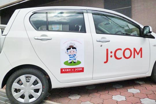 J:COMカー用ステッカー トライくんとざっくぅのコラボ