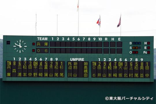 06BULLS vs 兵庫BS 20170516 -花園