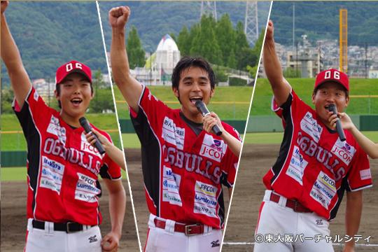 長嶺(左)・松尾(中)・大阪(右)。勝利の立役者3人が「最高でぇ~す!」