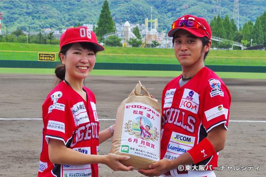 東大阪バーチャルシティからは松尾選手へ 06ブルズ 2017年6月度月間賞