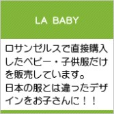 LA BABY