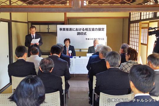 東大阪市文化振興協会・鴻池ジャズ実行委員会ほか20名以上が出席