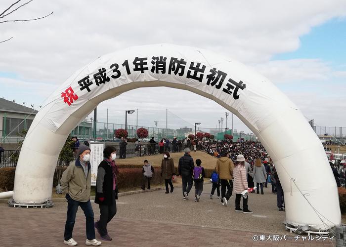 東大阪消防出初式2019