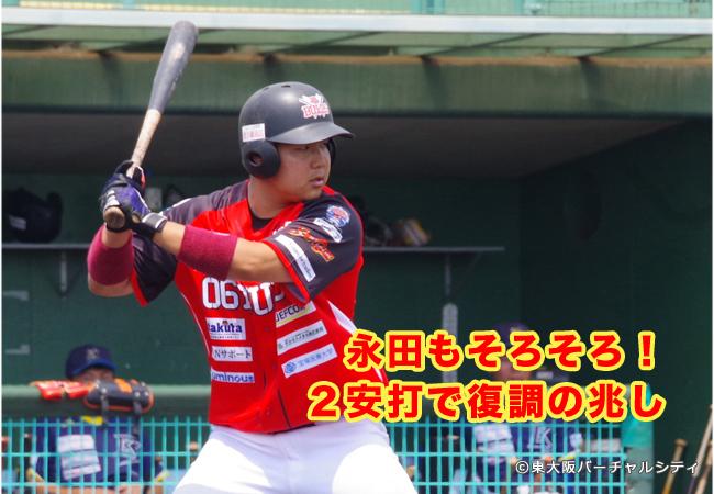 少しずつ結果が出はじめている永田。まだまだこんなもんじゃないはず