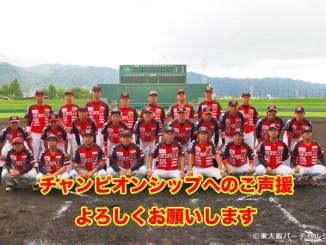 リーグ最終戦 06ブルズ vs 兵庫BS 20191008 -花園