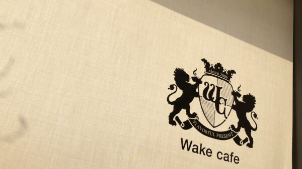 Wake Cafeさんの