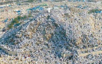 cropped-hac-kabe-seytan-taslama-muzdelife-arafat-haci-kafile-mekke-arabistan-ihram-medine-uhud-hira-51.jpg