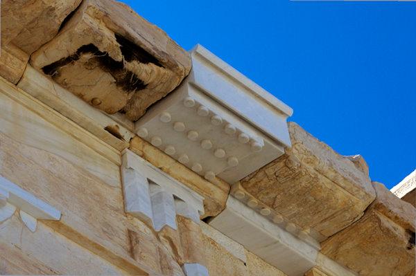 Athenes-0022