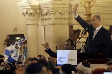 netanyahu grand synagogue speech