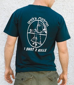 A T-shirt printed at the request of an IDF soldier in the sniper unit reading I shot two kills.