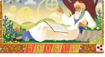 Ömer Hayyam'ın 971. doğum günü Doodle oldu!