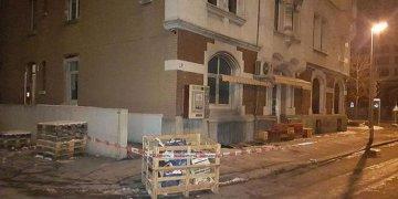 Ulm cami saldırganlarına hapis cezası