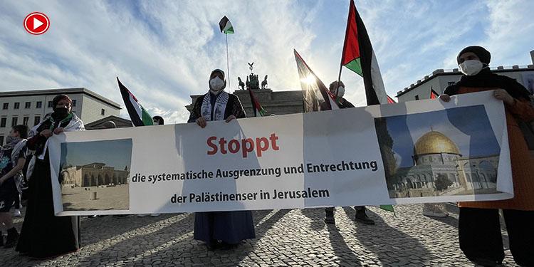 İsrail'in Filistinlilere saldırıları Berlin'de protesto edildi (VİDEO)