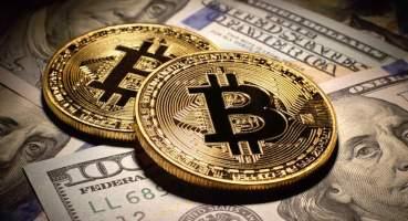 Bitcoin Düşüş Yaşıyor!