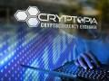 Cryptopia, Hack Saldırısında Önemli Kayıplar Yaşadı
