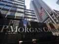 JPMorgan Chase, Blockchain Destekli Ağa Yeni Özellikler Ekledi