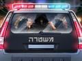 Bitfinex Hırsızlığında Yeni Gelişme: İsrail'de İki Kardeş Tutuklandı